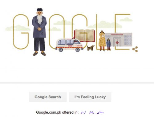 Abdul Sattar Edhi's 89th Birthday – Google Doodle