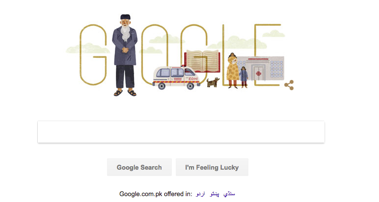 abdul-sattar-edhis-89th-birthday-google-doodle