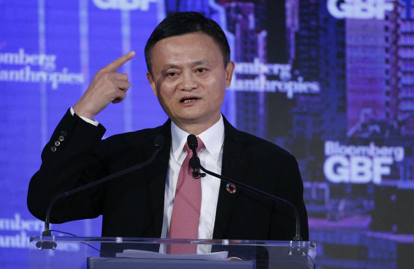 Jack Ma, Alibaba's Founder